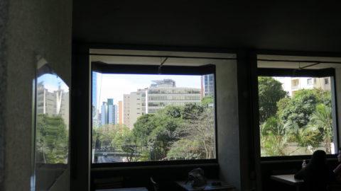 Vista de dentro do Mirante 9 de Julho