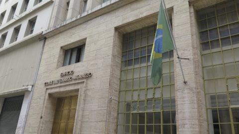 Edifício Conde Luiz Euardo Matarazzo, prédio em estilo fascista, foi construído par ser sede do banco da família