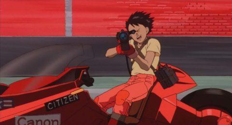 Akira, na mostra de animação japonesa no Centro Cultural São Paulo