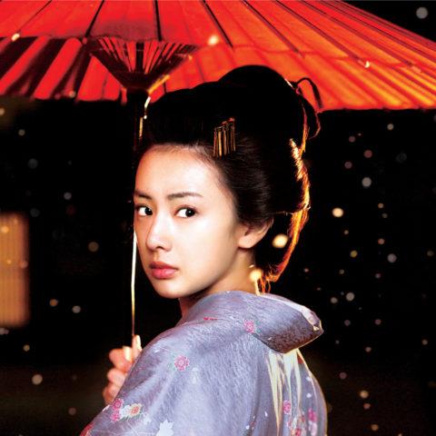 Depois das Flores, um dos filmes da mostra Mulheres do Japão