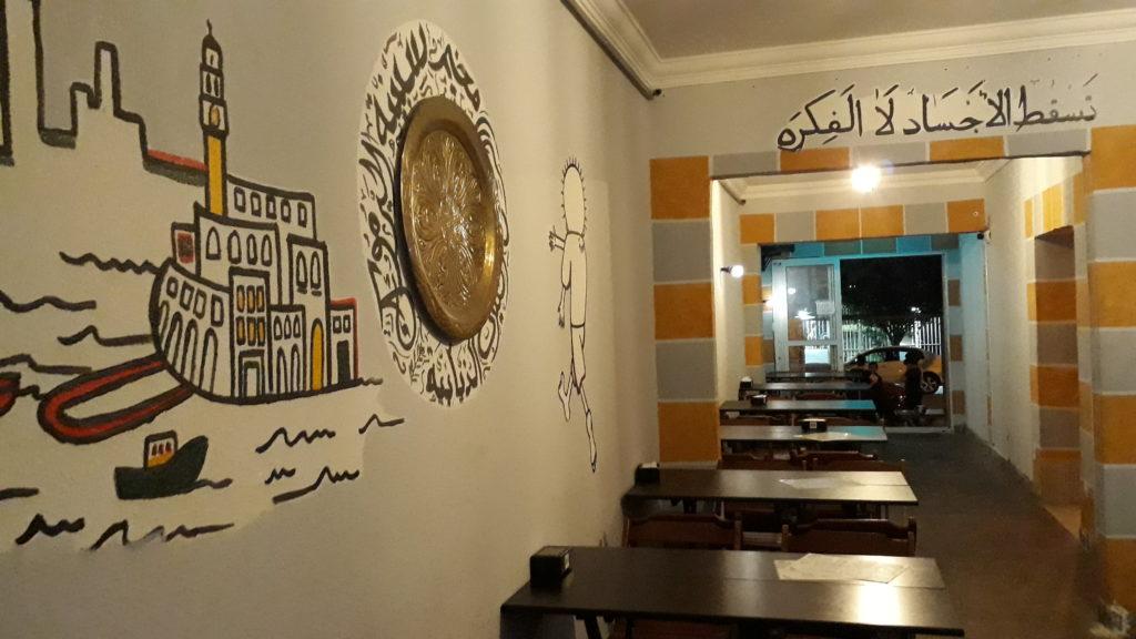 Majaz - bares e restaurantes de imigrantes