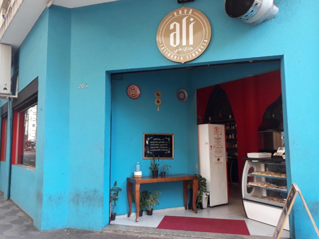Vovô Ali - bares e restaurantes de imigrantes