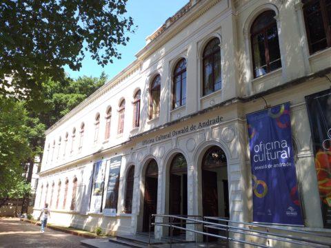 Oficina Cultural Oswald de Andrade - Bom Retiro