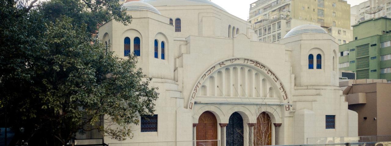 Museu Judaico de São Paulo Foto: Fernando Siqueira