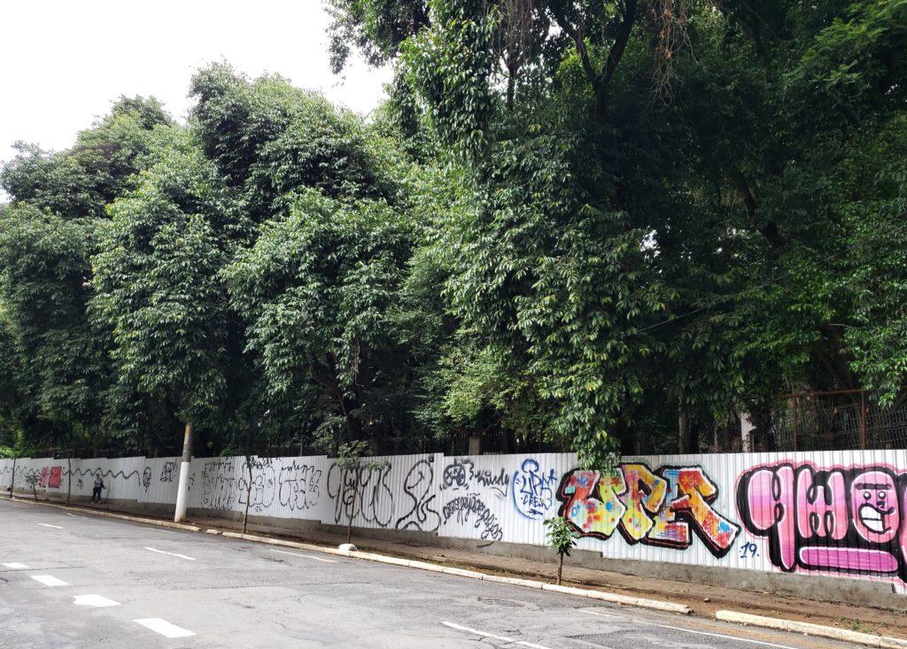 Parque Augusta